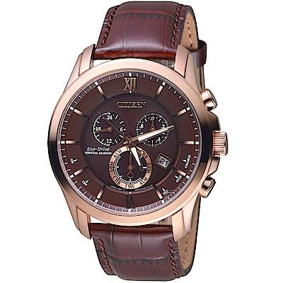 (無卡分期6期)CITIZEN 星辰新年限定計時光動能腕錶(BL5548-19X)