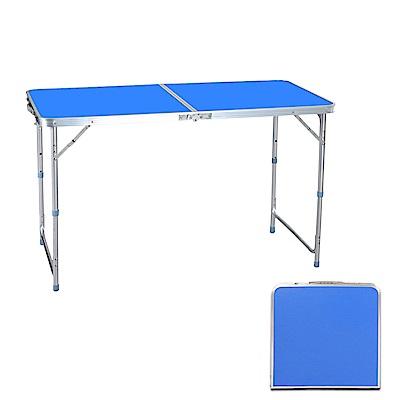 【Incare】野餐露營三秒戶外摺疊桌(可調節高度-70cm)