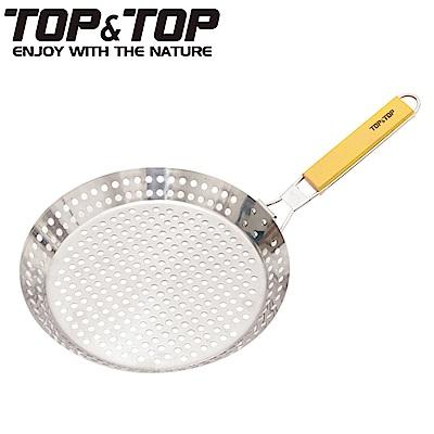 韓國TOP&TOP 不鏽鋼烤盤/摺疊握把