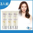 Bio-essence 碧歐斯 BIO膠原彈潤潔膚乳100g(3入組)