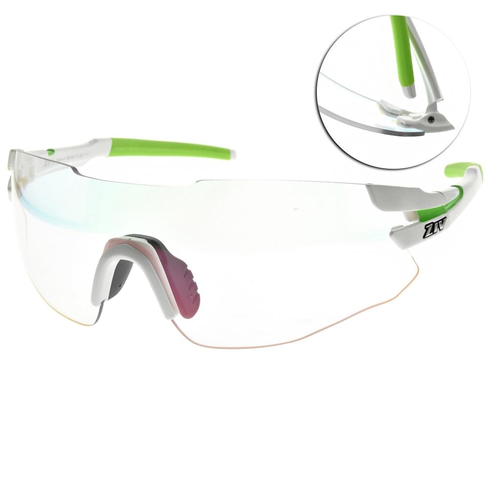 ZIV運動眼鏡 全天候變色片 PC變色片系列/亮白框綠腳套 #(TB108024)-78S