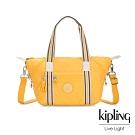 Kipling 冒險活力黃手提側背包-ART MINI