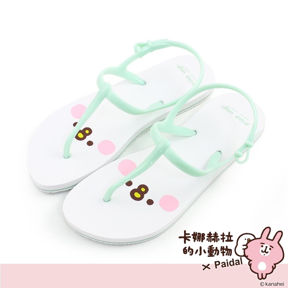Paidal x 卡娜赫拉的小動物 萌臉T字涼鞋海灘涼鞋-P助