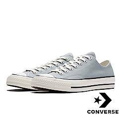CONVERSE-Chuck Taylor 70休閒鞋-灰綠