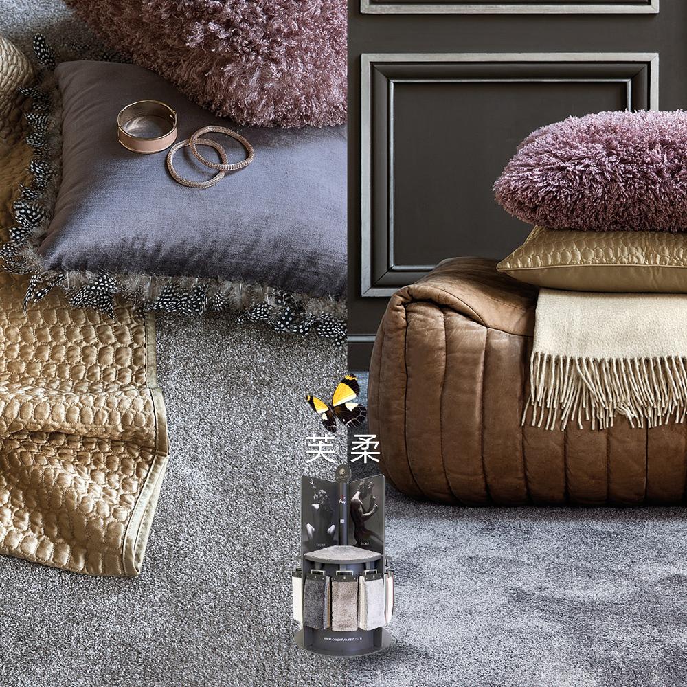 范登伯格 - 芙柔 超柔軟仿羊毛地毯 - 駝灰 (140 x 200cm)