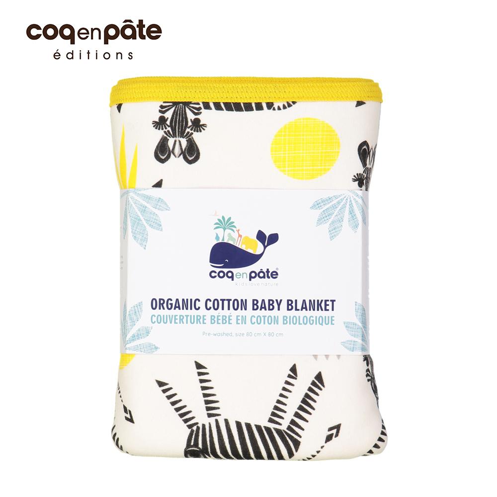 【COQENPATE】法國柔柔攜帶有機被毯 - 斑馬