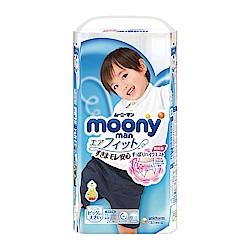 滿意寶寶 日本頂級超薄紙尿褲男用(XXL)(26片 /包)