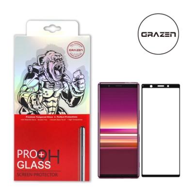 【格森GRAZEN】SONY XPERIA 5滿版(黑)鋼化玻璃