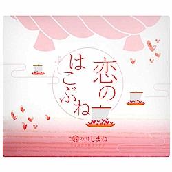 丸三 愛之船巧克力風味杏仁酥船型餅乾禮盒