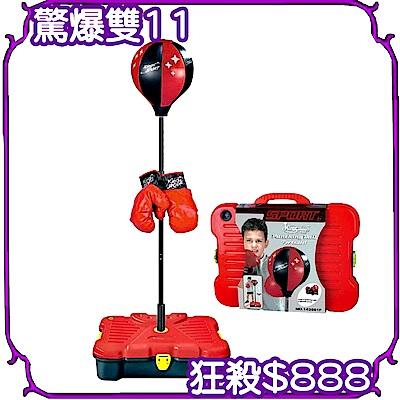 凡太奇 可攜帶式兒童有氧拳擊訓練組