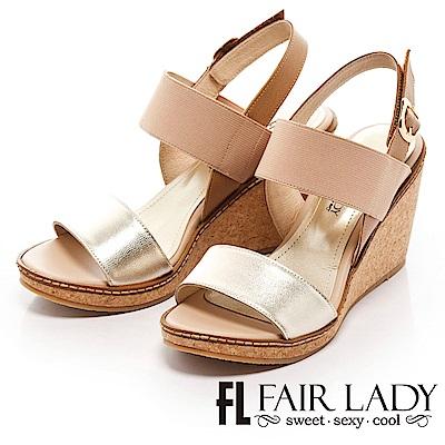 Fair Lady 假期美足配色寬帶楔型鞋 金