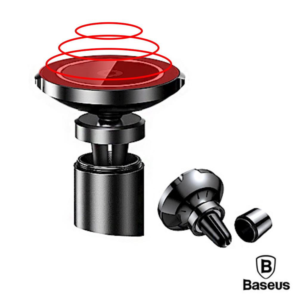 Baseus倍思 大耳朵車載雙用磁吸無線充電座