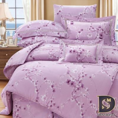 岱思夢 加大 60支八件式天絲床罩組  薇洛妮-粉