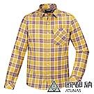 【ATUNAS 歐都納】男款中空纖維保暖長袖格子襯衫A-S1811M黃格