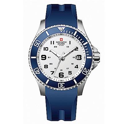 阿爾卑斯軍錶S.A.M 紅色警戒系列潛將-海洋藍/橡膠錶帶/43mm