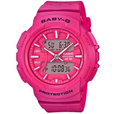 BABY-G醒目運動服飾風格慢跑系列休閒錶(BGA-240-4A)紅42.6mm