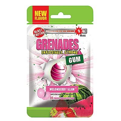 GRENADES手榴彈口香糖-蜜瓜莓果(60g)