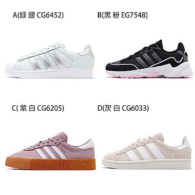 adidas 慢跑鞋 休閒鞋 運動 女鞋 任選