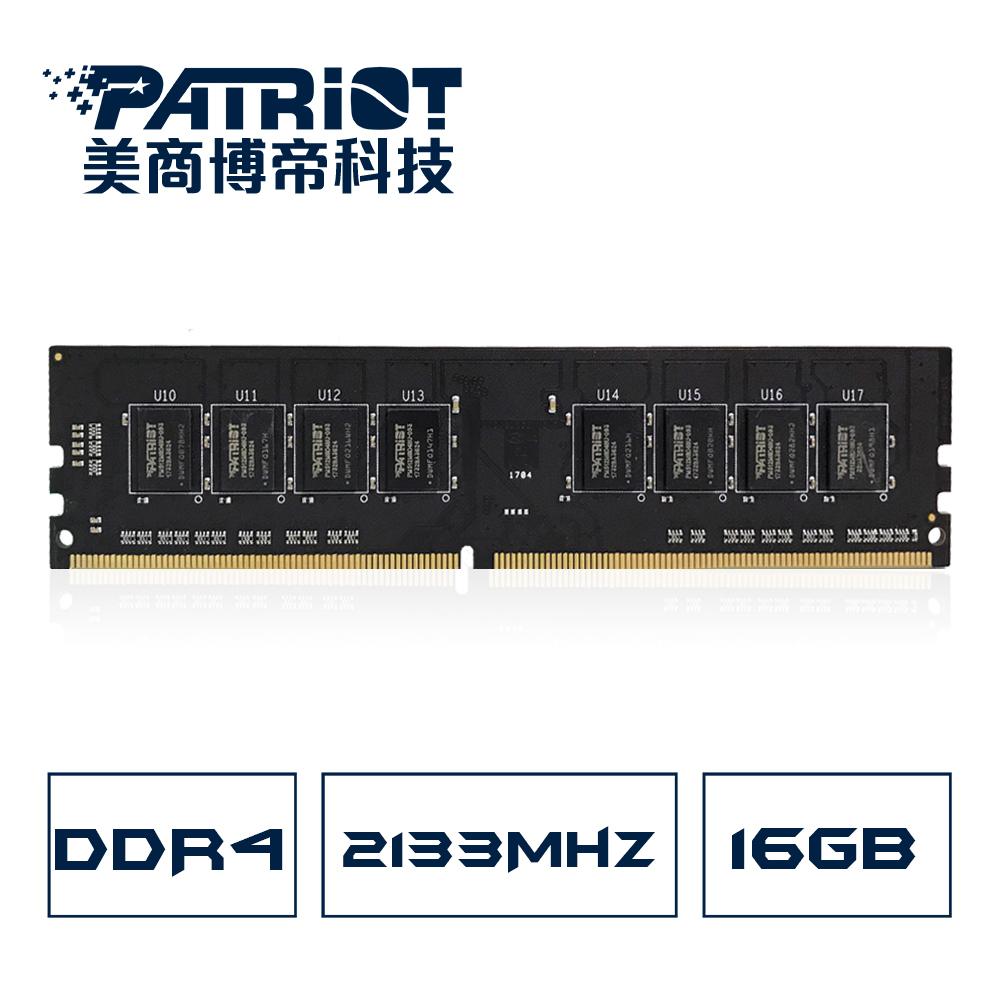 Patriot美商博帝 DDR4 2133 16GB桌上型記憶體