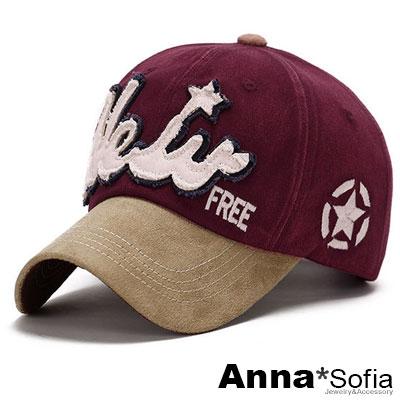 AnnaSofia New立體文絨簷 防曬棉質嘻哈棒球帽老帽(酒紅色)