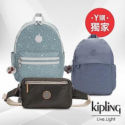 [限時搶]Kipling 嚴選早春百搭造型包(多款任選均一價)