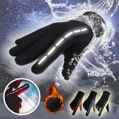 Reddot紅點生活 升級版防潑水保暖反光可觸屏手套
