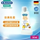 德國Dr.Beckmann貝克曼博士 油漬剋星 0735142 product thumbnail 2