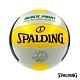 SPALDING Team 排球 黃/藍/白#5 product thumbnail 1