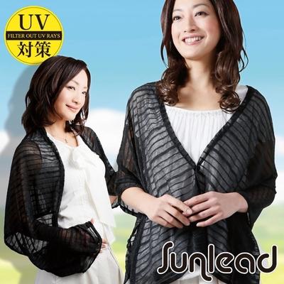 Sunlead 日系防曬薄型透氣多機能抗UV罩衫/袖套/圍巾 (黑色)