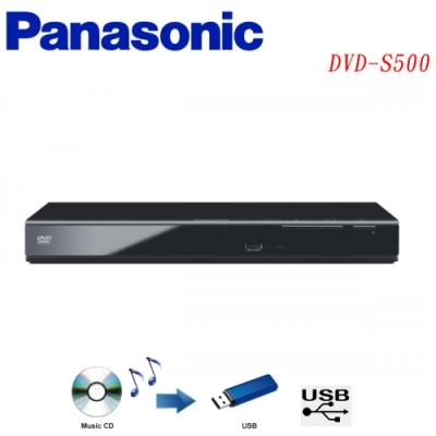 [福利品]Panasonic國際牌 DVD播放器 DVD-S500GT-K