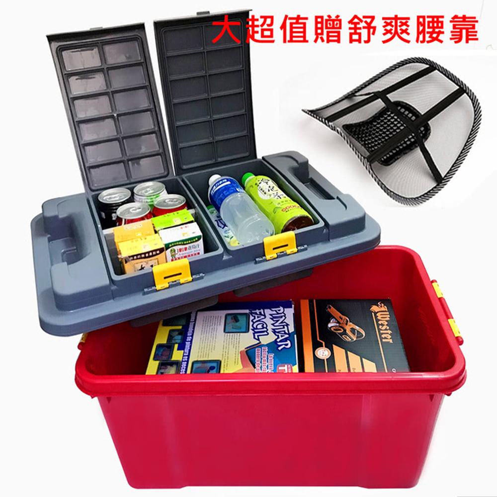 威力鯨車神 台灣精品專業雙層分隔設計汽車收納箱/工具箱(時尚紅-加贈舒爽腰靠)