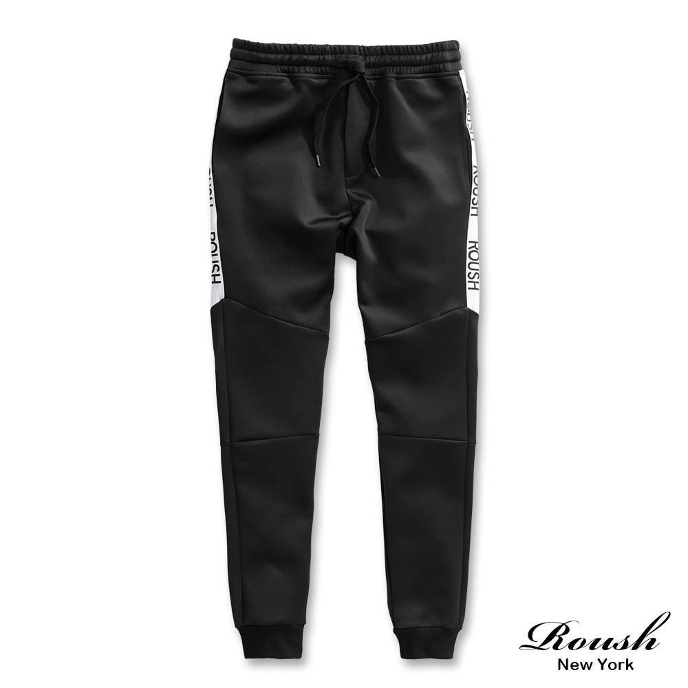 Roush 側邊膠印機能性束口棉褲(2色)
