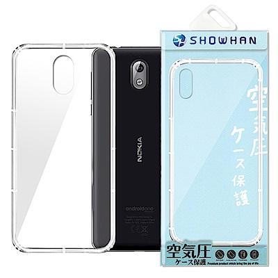 【SHOWHAN】Nokia 3.1 氣墊防摔抗震空壓殼