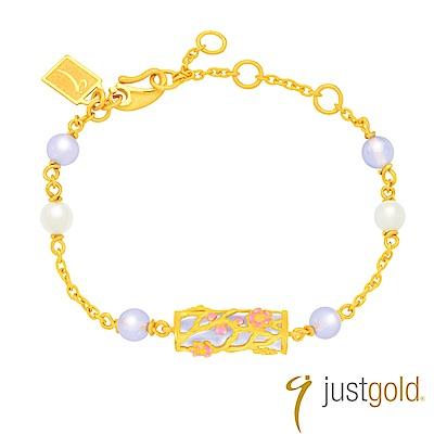 鎮金店Just Gold 喜‧玲瓏純金系列 黃金手鍊
