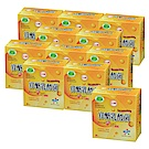 台糖 寡醣乳酸菌x10盒(贈寡醣乳酸菌x1盒)