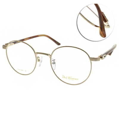 PAUL HUEMAN 光學眼鏡 韓系圓框款 /霧金-棕 #PHF168A C01A