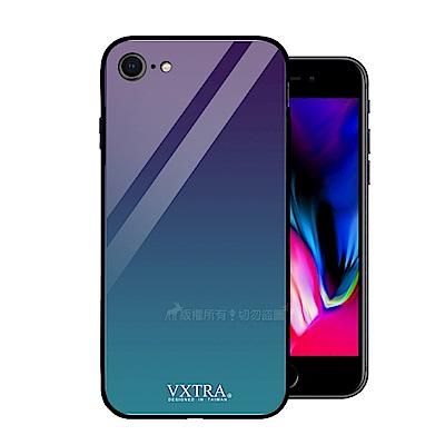 VXTRA iPhone SE2/8/7 4.7吋 共用 鋼化玻璃防滑全包保護殼(極光藍)