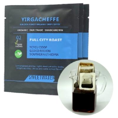 100%有機咖啡 SWEETWATER|耶加雪夫黃金烘焙有機掛耳咖啡(10gx10入)
