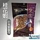 (任選) 新港漁會 桂花蝦 (100g / 包) product thumbnail 1