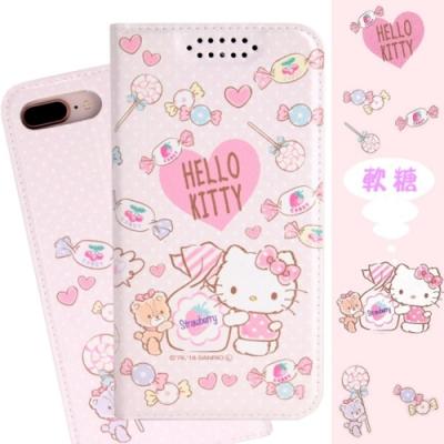 【Hello Kitty】iPhone 8 Plus/7 Plus 甜心系列彩繪可站立皮套(軟糖款)