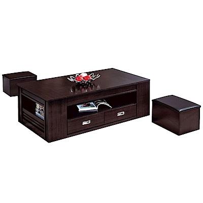 品家居 安魯4.3尺胡桃木紋二抽大茶几(含收納椅凳2入)-130x70x47cm免組