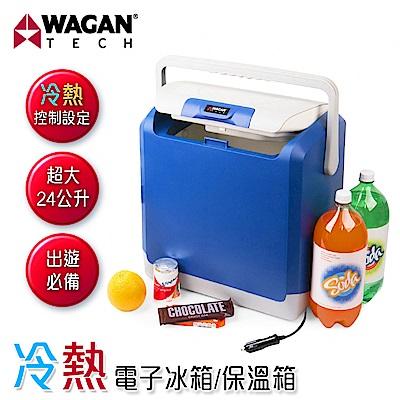 【WAGAN】冷熱兩用 電子冰箱/保溫箱(24公升)