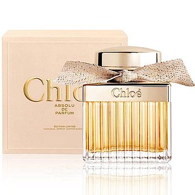 Chloe 極緻女性淡香精 50ml 十周年紀念版