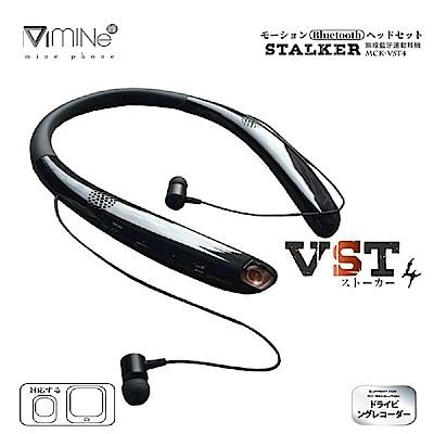 STALKER 無線運動藍牙耳機(MCK-VST4)