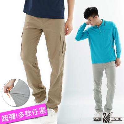 【遊遍天下】MIT男款修身彈力休閒長褲(多款任選)