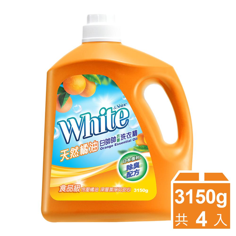 白帥帥 天然橘油抗菌洗衣精-3150gx4瓶