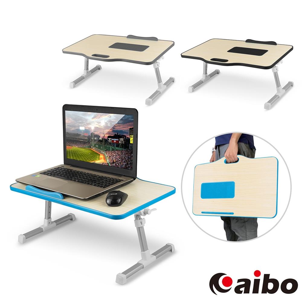 aibo 手提式多功能 NB散熱折疊電腦桌(LY-NB29)