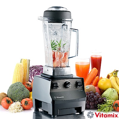 美國Vita-Mix三匹馬力生機調理機-商用級(公司貨)-10088