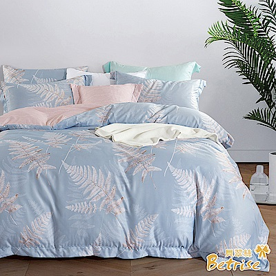 Betrise待秋-藍  雙人 3M專利天絲吸濕排汗八件式鋪棉兩用被床罩組
