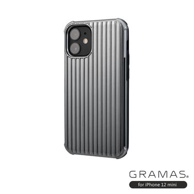 GRAMAS 東京職人工藝iPhone 12 mini (5.4吋)專用 雙料保護軍規防摔行李箱手機殼-Rib系列(灰)